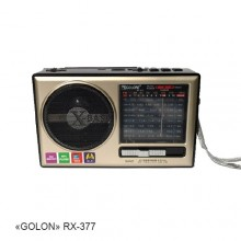 Rechargeable World Band Radio With Usb/Tf - Golon Rx - 377