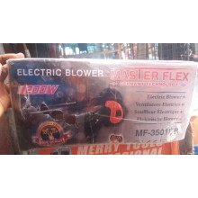 Electric Hand Blower 1.2KW